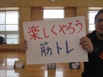 8組体操・その2