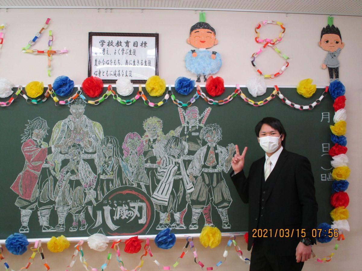 🌸8組・卒業式🌸