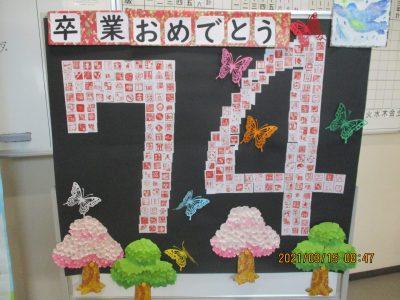 3年生教室